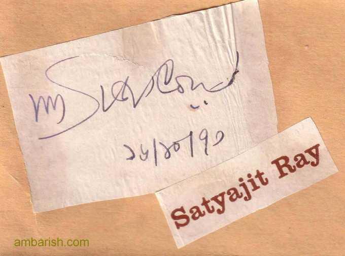 Satyajit_Ray signature