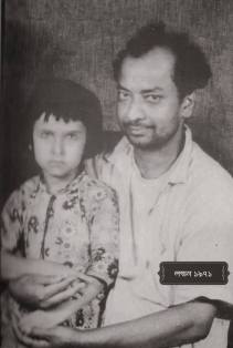 Yusuf Choudhury with his daughter Rahima /courtesy: লন্ডন ১৯৭১ London 1971