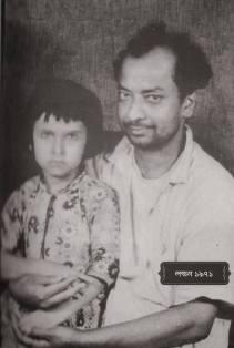 Yusuf Choudhury with his daughter Rahima /courtesy: লন্ডন ১৯৭১ London 1971