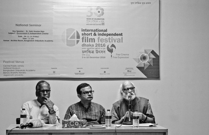 National seminar panel by Abid Mallick
